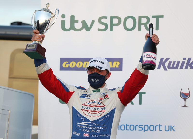 Bobby Thompson takes BTCC Jack Sears trophy, Silverstone 2020